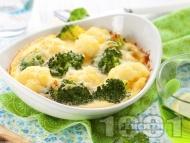 Запечени броколи и карфиол с прясно мляко, яйца и кашкавал